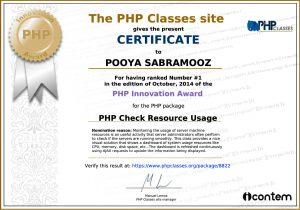PHP-check-resource-usage